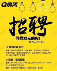 深圳市世华房地产投资顾问有限公司。