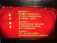 上海缘宇餐饮有限公司