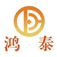 北京鸿泰鸿信咨询有限公司