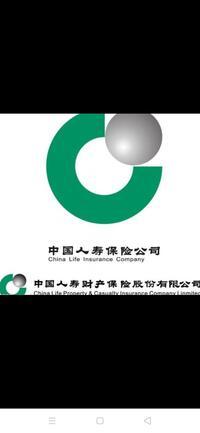 中国人寿保险股份有限公司重庆市荣昌区支公司