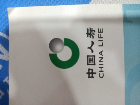中国人寿保险股份有限公司成都市分公司锦城营销服务部