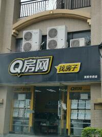 Q房网世华地产