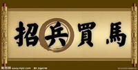 上海純佑玻璃制品有限公司