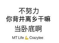浙江蓝盛物业服务有限公司