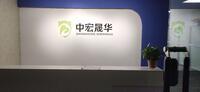 嘉远教育科技(天津)有限公司