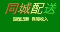 广州中运汽车有限公司