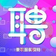 北京明远辰星文化传媒有限公司