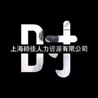 上海徽众企业管理有限公司