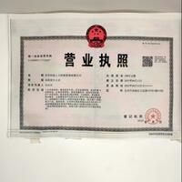 苏州双强人力资源管理有限公司