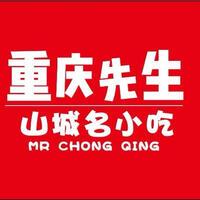 深圳市龙岗区壹伍玖小吃店