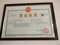 辽宁省圣思传媒有限公司