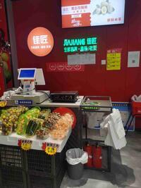温州市鹿城区大南鱼湉湉水果店