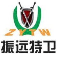 振远特卫保安集团有限公司江西分公司