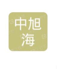 四川中旭海建筑劳务有限公司