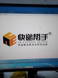 北京望思源商贸有限公司