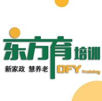 东方育(南京)培训有限责任公司