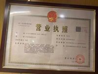 东方足印健康科技(北京)有限公司