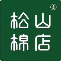 北京松松成林服饰有限公司