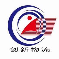 郑州市金水区忆杰货运部