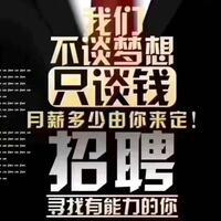 广州市舞精灵舞蹈有限公司