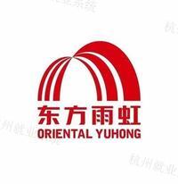 台州东方雨虹砂粉科技有限公司