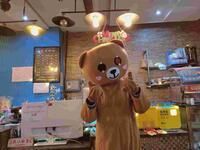 郑州市爱乐网咖科技有限公司