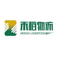 重庆禾稻物流有限公司