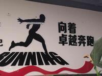 东莞市跨越企业管理有限公司大朗分公司