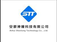 安徽神瞳科技有限公司