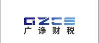 镇江市广诤企业咨询服务有限公司