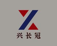 重庆兴长冠电子科技有限公司
