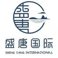 郑州盛世唐元酒店管理有限公司