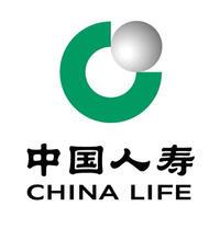 中国人寿保险股份有限公司雅安市雨城区支公司