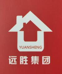 郑州远胜房地产经纪有限公司