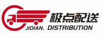 郑州极点供应链管理有限公司