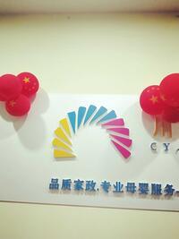 四川川渝妹子网络科技有限公司