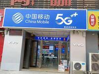 郑州鑫通源电子科技有限公司