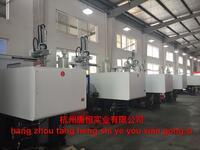 杭州唐恒实业有限公司