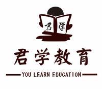 重庆君学教育