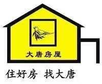 成都大唐嘉宏房地产经纪有限公司