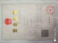 浙江中平粉末冶金有限公司