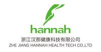 浙江漢那健康科技有限公司