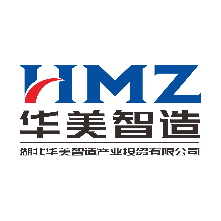 湖北華美智造產業投資有限公司