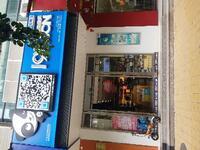 广州欢酒欢酒酒业有限公司海安路分公司