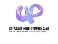四川菲悦创意网络科技有限公司