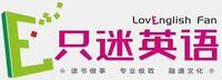 新兴县新城镇臻润教育咨询服务部