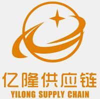 宁波亿隆供应链服务有限公司