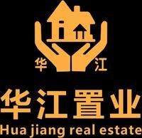广州华江置业有限公司