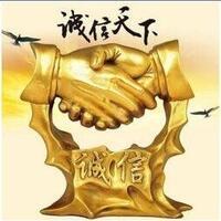 苏州佰辰信息科技有限公司