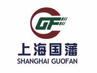 上海国藩商贸有限公司